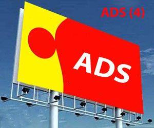 ADS300x250 1